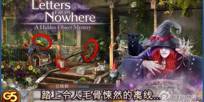 冒险解迷 – Letters From Nowhere® : A Hidden Object Mystery [iOS]
