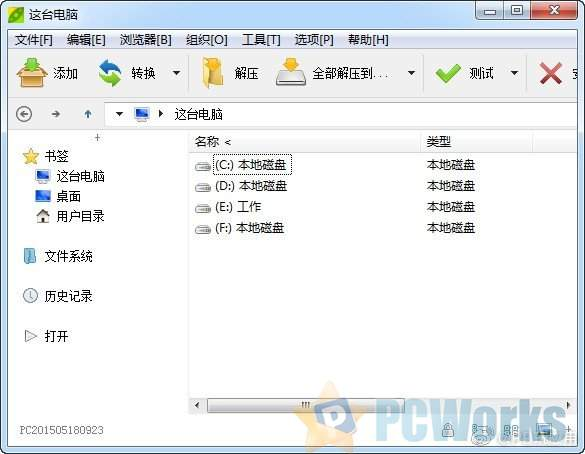 PeaZip 6.9.1 – 免费开源的压缩软件