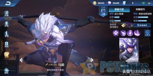 王者荣耀马超正式上线 马超玩法