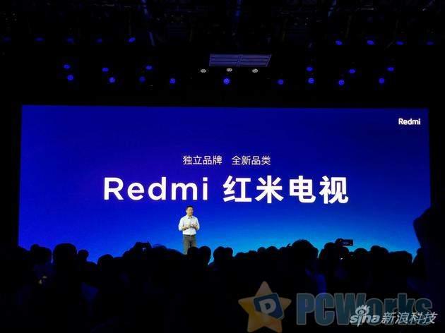 Redmi电视发布:70英寸价格等于55寸荣耀智慧屏