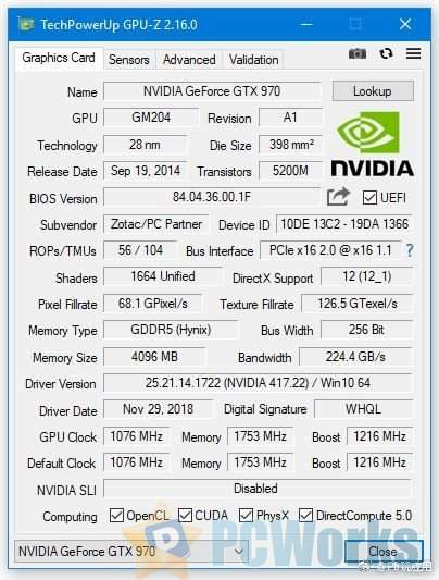 GPU-Z v2.27.0 – 显卡检测神器