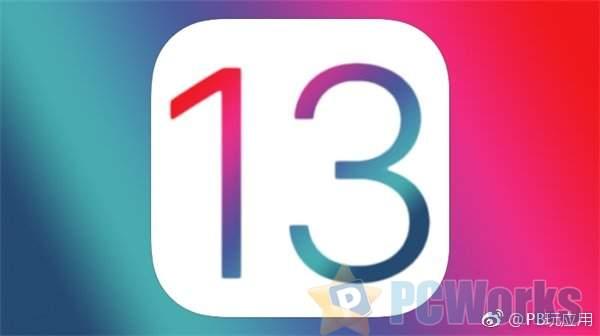 iOS13正式版什么时候更新?iOS13更新时间介绍