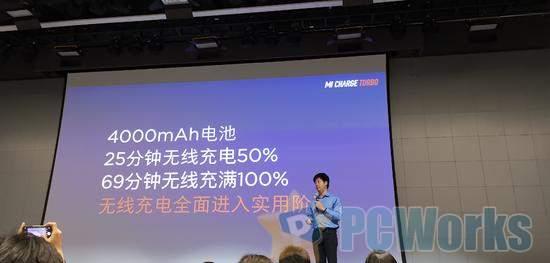 小米发布30W无线闪充技术 无线充电进入实用阶段