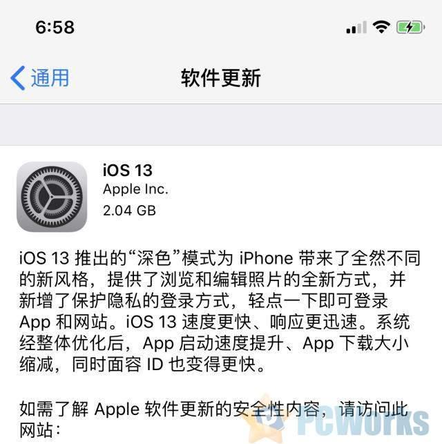 苹果iOS13正式版发布:新增包括安装新字体等多个功能