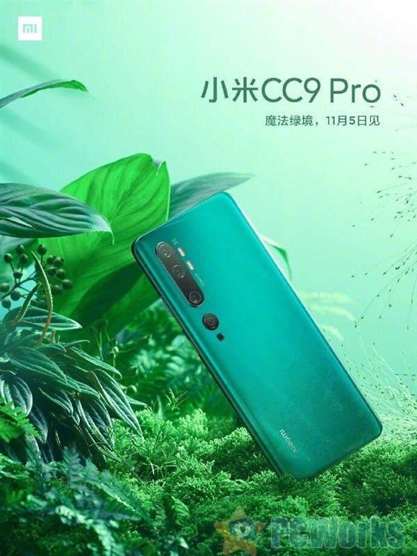 小米CC9 Pro尝鲜:前置相机支持慢动作拍摄?