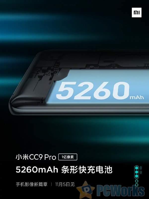 小米CC9 Pro官方公布:搭载5260mAh快充电池