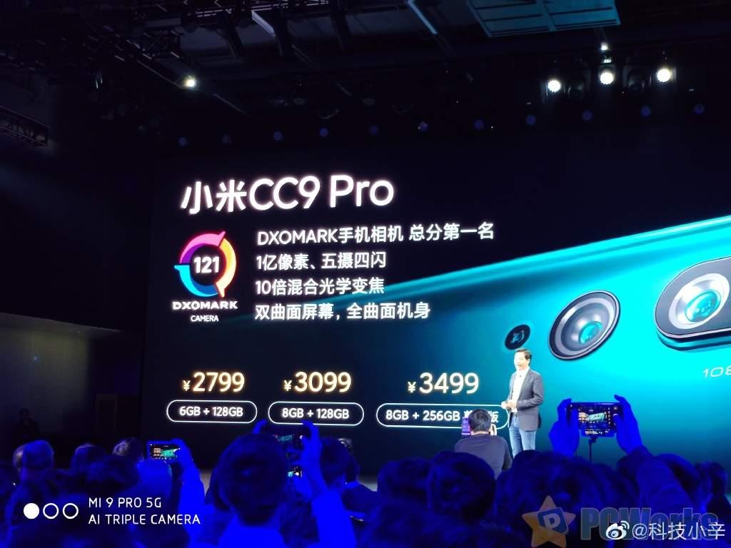 一亿像素新机小米CC9 Pro价格公布:DXOMark第一 2799元起