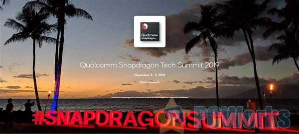 骁龙865要来了 高通骁龙技术峰会12月份举行:夏威夷见