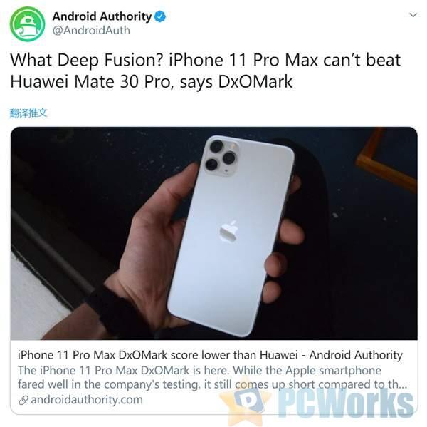 iPhone 11 Pro Max DxO得分落败 不及国产旗舰