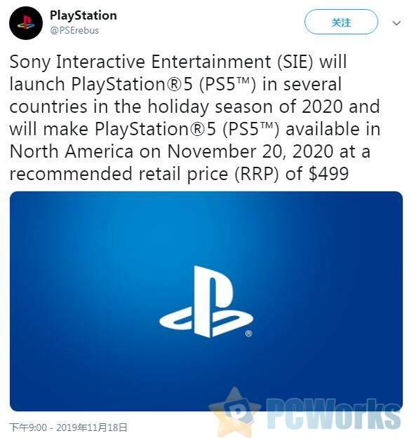 索尼或在E3 2020游戏展上揭晓PlayStation 5的价格和发布日期