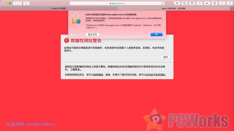 苹果中国官网正式启用新域名:www.apple.com.cn
