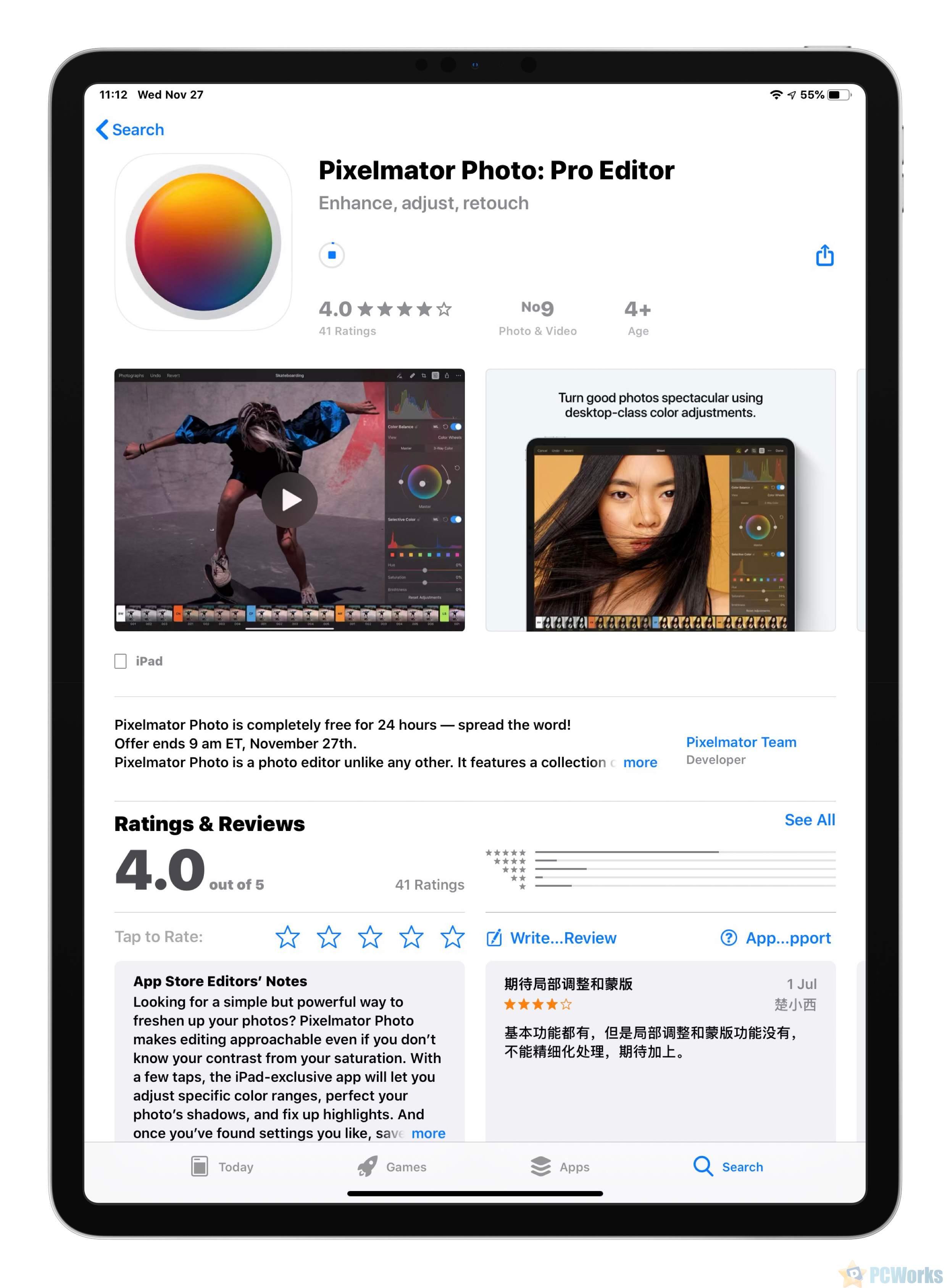 [iPad]Pixelmator Photo 开启限免 – 著名图像编辑应用