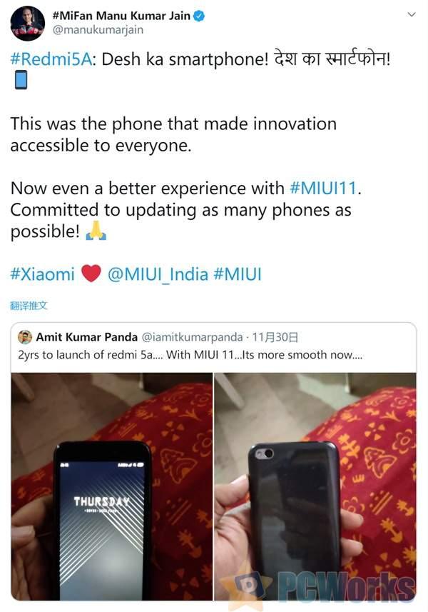 老外曝:2年前的Redmi 5A升级MIUI 11更加流畅了