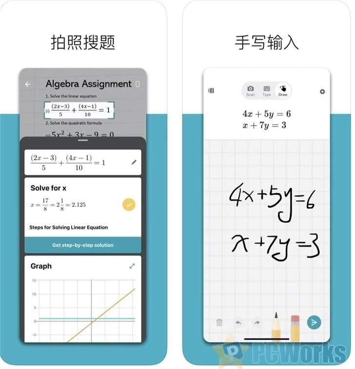 [iOS]微软数学 – 微软出品的免费人工智能数学解题引擎