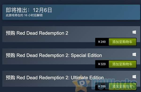 Steam版《荒野大镖客:救赎2》开启预售:249元起