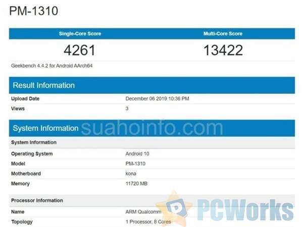 索尼Xperia旗舰曝光:骁龙865+12GB内存