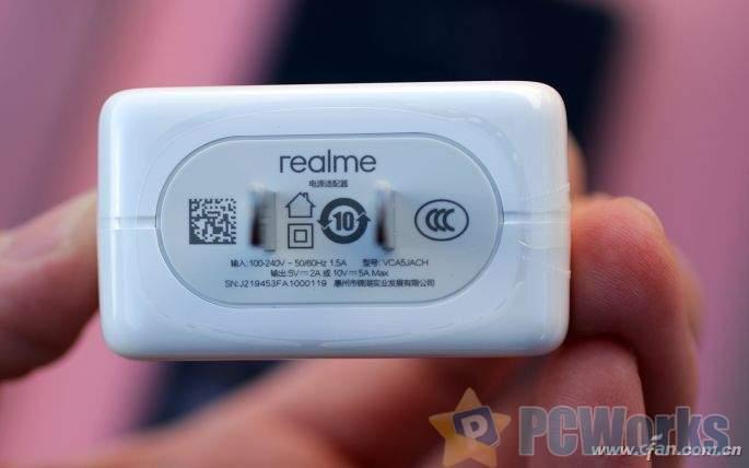 realme X2 Pro大师版图赏