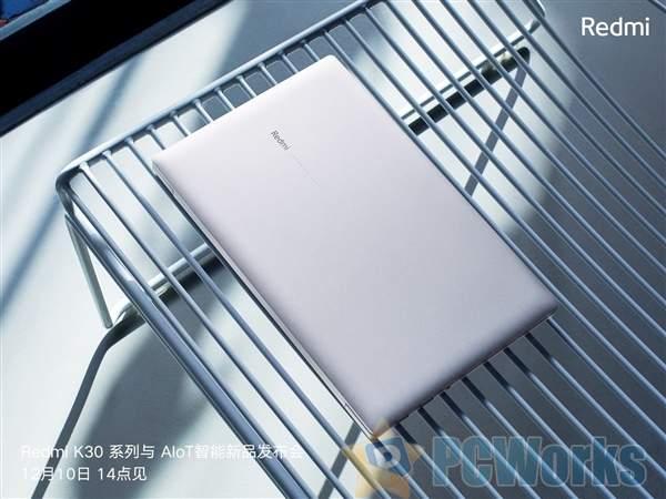 小米首款全面屏笔记本 RedmiBook 13首销:4199元起