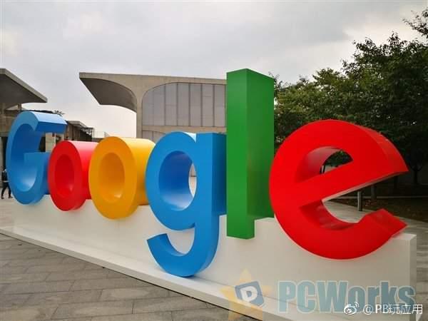 因谷歌被罚款:土耳其新款Android手机将无法使用谷歌服务