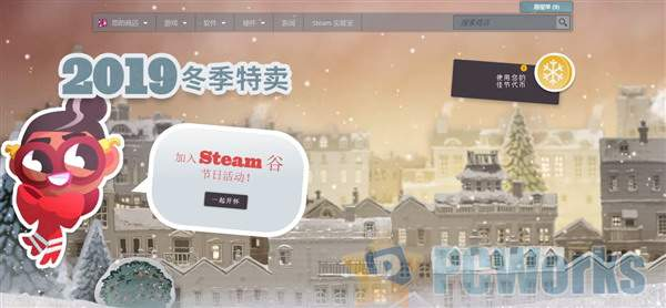 Steam冬季特卖开始:全场大作降价 消费换代币享更多优惠