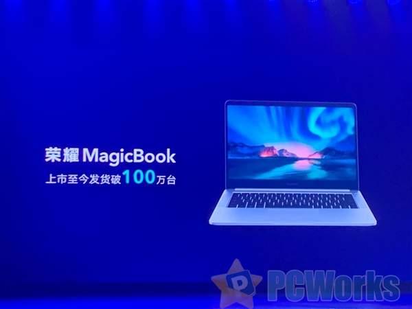 荣耀MagicBook 14/15喜迎16GB内存版