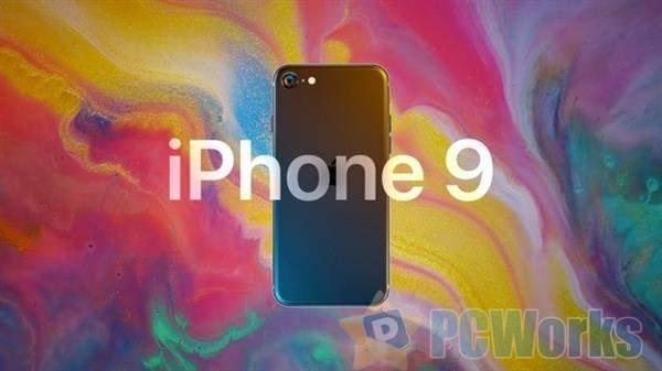 多方验证iPhone 9售价399美元 6SP老用户终于可以升级了