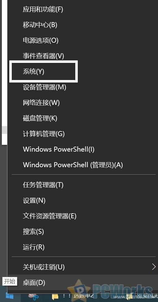 Windows 10麦克风没声音怎么回事?