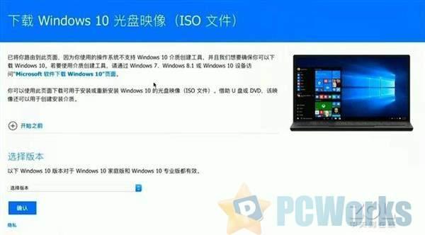 给苹果装Windows 教你做苹果电脑双系统:看完自己随便装