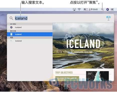"Mac基础学习系列:使用""聚焦""搜索"