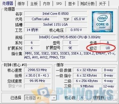 科普:如何辨别新老版9100F CPU?