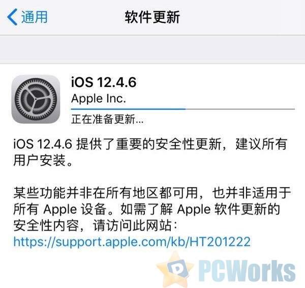 iOS 12.4.6 IPSW恢复镜像下载:iPhone 5s/6用户快升