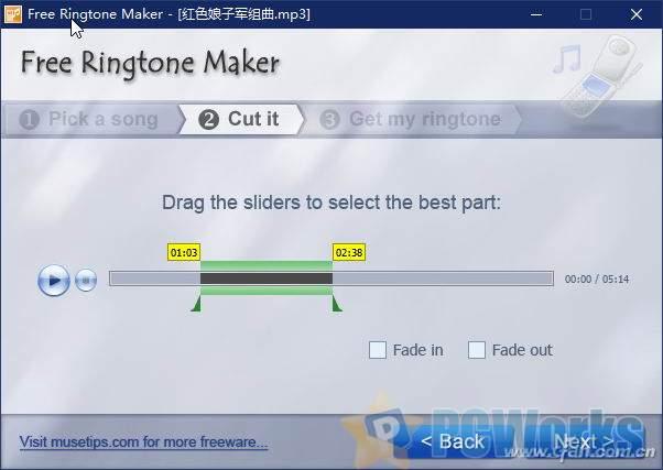 Free Ringtone Maker v2.5 – 免费的铃声截取软件