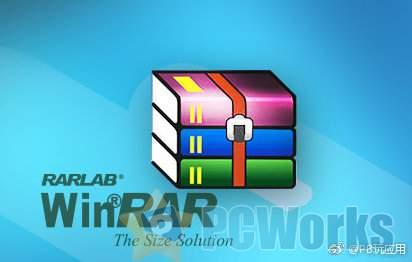 WinRAR 5.91 Beta 1 发布