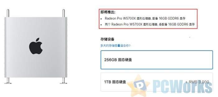 Mac Pro将可选两个Radeon Pro W5700X显卡:图形性能更强悍