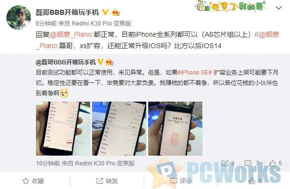iPhone SE成功扩容 64GB秒变512GB