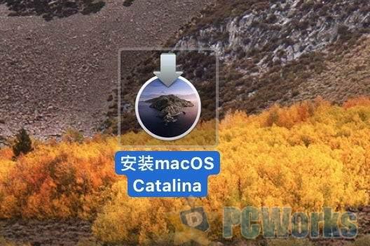 macOS Catalina 10.15 系统U盘/移动硬盘启动安装盘图文制作教程