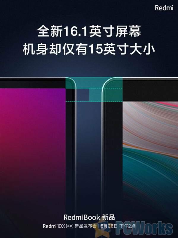 RedmiBook 16锐龙版敲定:15英寸机身塞进16.1英寸屏幕