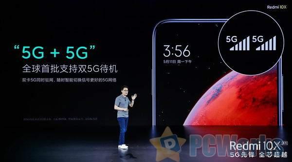 Redmi 10X支持双5G待机:双卡5G同时驻网