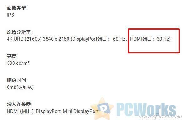 为啥新显示器点不亮 HDMI线版本有讲究