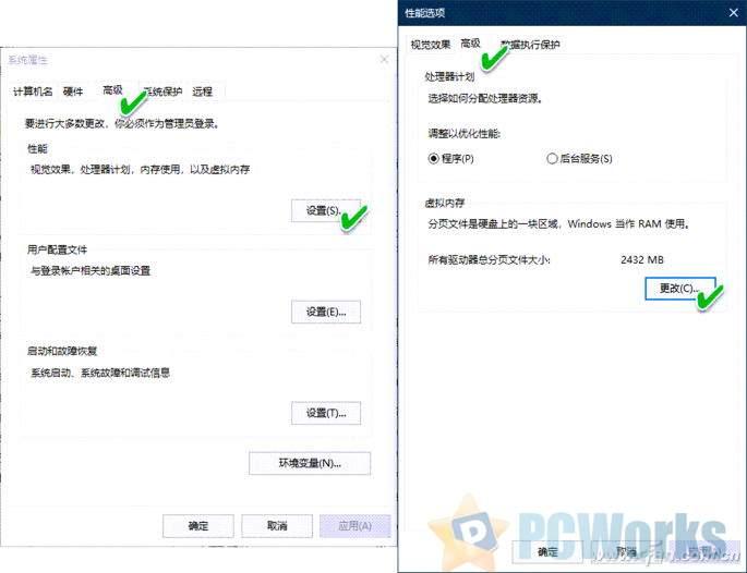 Windows进阶:正确处理Pagefile.sys文件