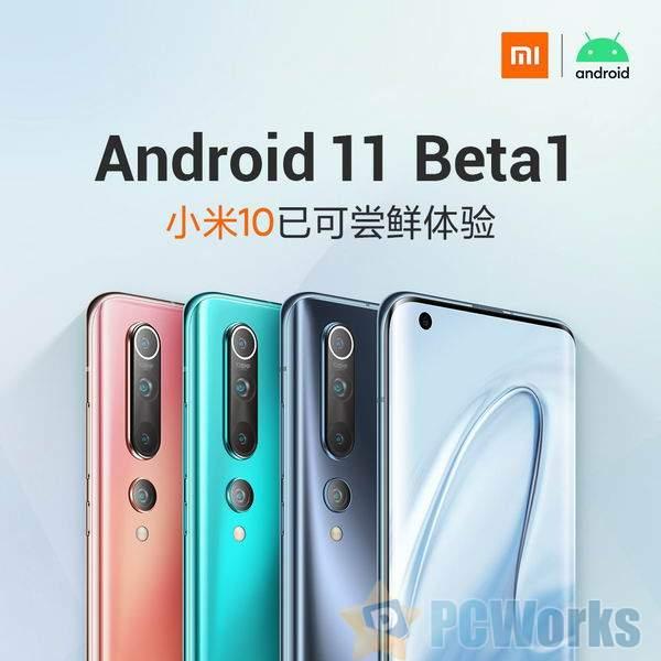 国内首批:小米10 Android 11 Beta1刷机包发布下载