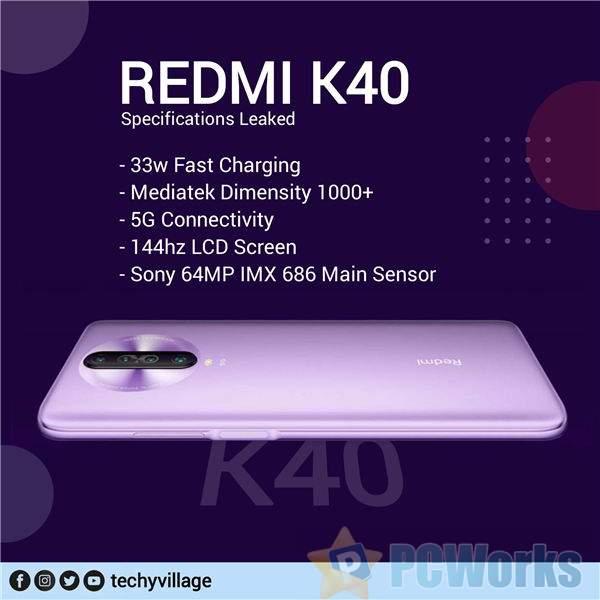 Redmi新旗舰K40 5G首曝光:144Hz屏/联发科天玑1000+