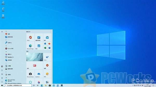 开始菜单UI大改!Windows 10 21H1新版体验