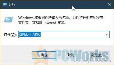 Windows进阶:选择性藏起Ctrl+Alt+Del安全选项